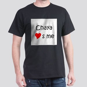 152-Chaya-10-10-200_html T-Shirt