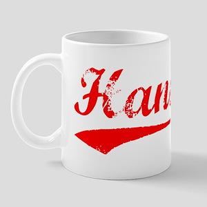 Vintage Hanoi (Red) Mug