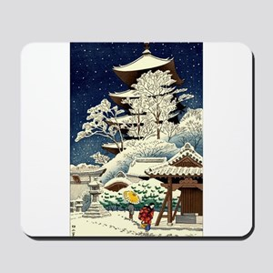 Cool Japanese Oriental Snow Winter Mousepad