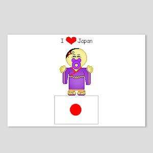 I Love Japan Postcards (Package of 8)