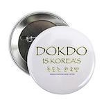 """Dokdo Is Korea's 2.25"""" Button"""