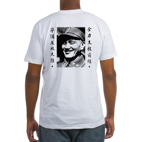 Retake The Mainland Fitted Tee T-Shirt