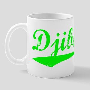 Vintage Djibouti (Green) Mug