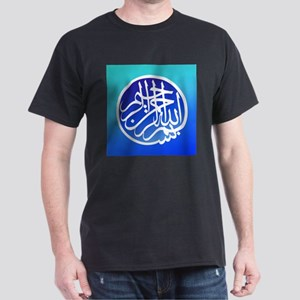 2000px-Bismillah_white_on_blue1 T-Shirt