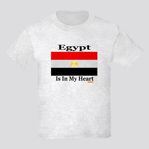 Egypt - Heart Kids Light T-Shirt