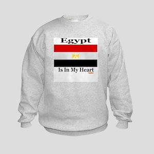 Egypt - Heart Kids Sweatshirt