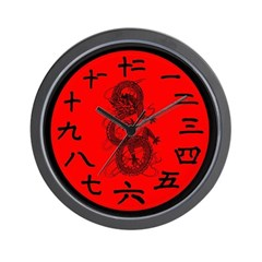 Chinese Dragon and Chinese Numerals Wall Clock