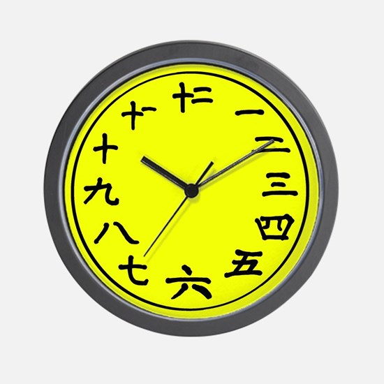 Chinese Numbers on Yellow Wall Clock