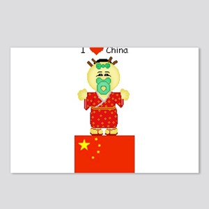 I Love China Postcards (Package of 8)