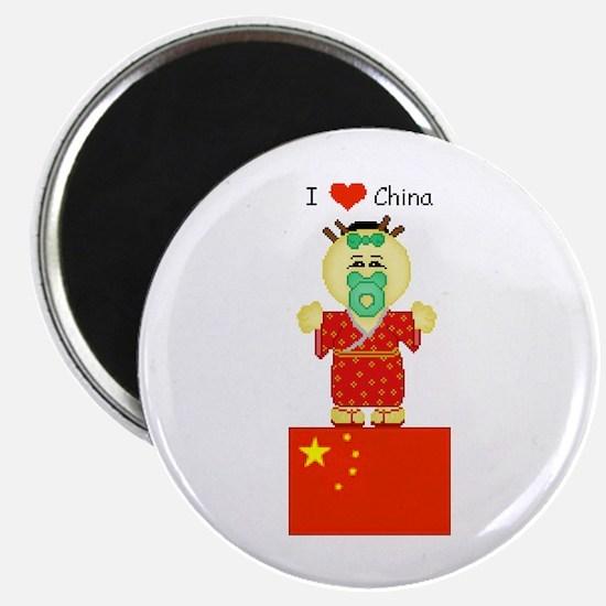 I Love China Magnet