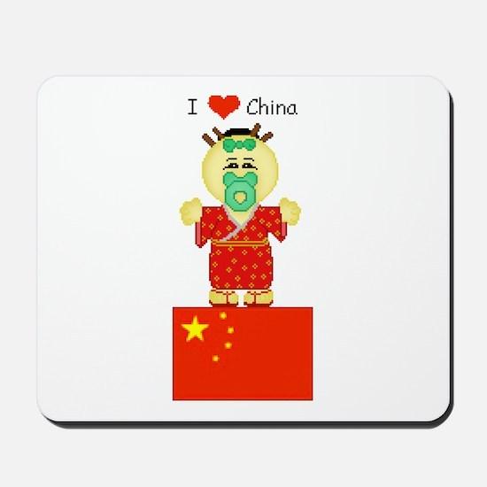 I Love China Mousepad