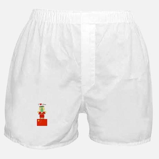 I Love China Boxer Shorts