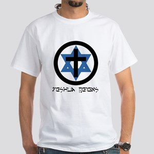 """Yeshua Reigns"" White T (Female Fit) T-Shirt"