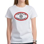 Yeshua Is Messiah Women's T-Shirt
