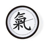 Encircled by Chi Wall Clock