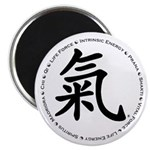 """Encircled by Chi 2.25"""" Magnet (100 pack)"""