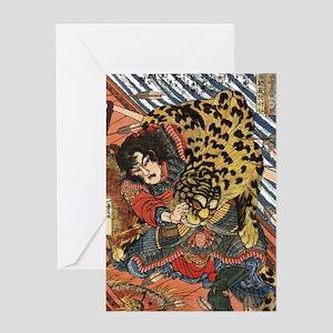 japanese tiger fighting samurai Greeting Cards