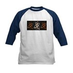 ATHEIST ORANGE Kids Baseball Jersey