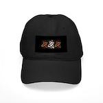 ATHEIST ORANGE Black Cap