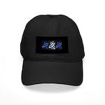 ATHEIST BLUE Black Cap