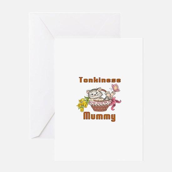 Tonkinese Cats Mummy Greeting Card
