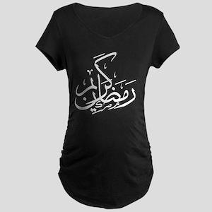 Ramadan Kareem Shirt - Eid Mubar Maternity T-Shirt