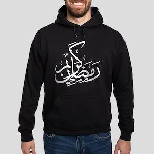 Ramadan Kareem Shirt - Eid Mubarak Isla Sweatshirt