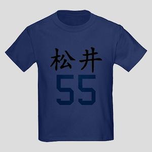 Matsui Hideki Kids Dark T-Shirt