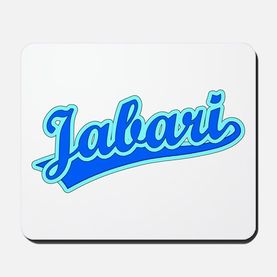 Retro Jabari (Blue) Mousepad