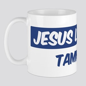 Jesus Loves Tammy Mug