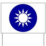 Republic of China Yard Sign