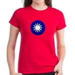 Republic of China Women's Dark T-Shirt