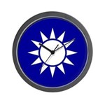 Republic of China Wall Clock