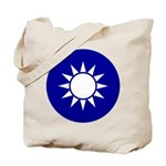 Republic of China Tote Bag