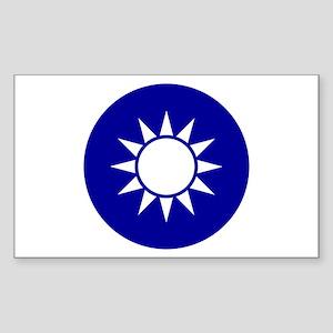 Republic of China Rectangle Sticker