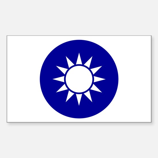 Republic of China Rectangle Decal