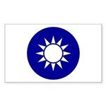 Republic of China Rectangle Sticker 10 pk)