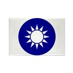 Republic of China Rectangle Magnet (100 pack)