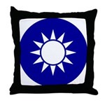 Republic of China Throw Pillow