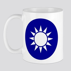 Republic of China Mug