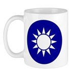 Republic of China Mug