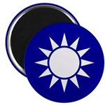 "Republic of China 2.25"" Magnet (100 pack)"
