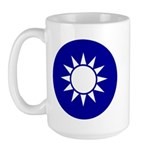 Republic of China Large Mug