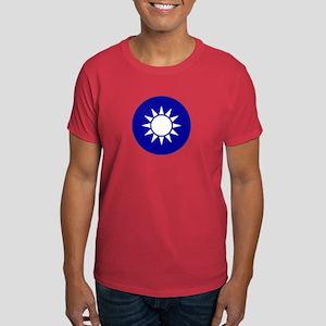 Republic of China Dark T-Shirt