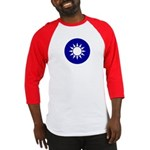 Republic of China Baseball Jersey