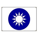 Republic of China Banner