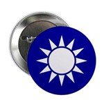 "Republic of China 2.25"" Button (10 pack)"