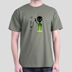 Alien Peace Dude 1 Dark T-Shirt