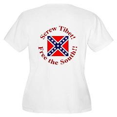 Screw Tibet T-Shirt