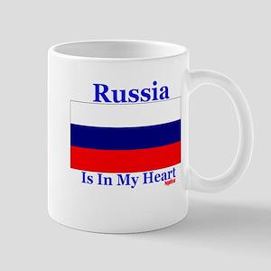 Russia - Heart Mug